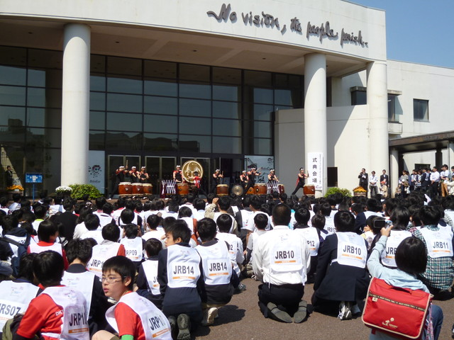 20130504_RoboCupJapanOpeningceremony