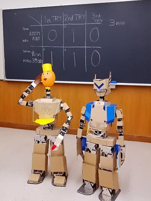 robotdesignworkshop2013_2