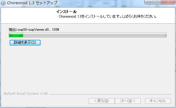 スクリーンショット 2013-12-12 17.59.21
