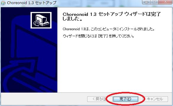 スクリーンショット 2013-12-12 17.59.31