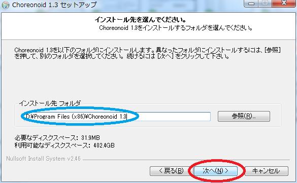 スクリーンショット 2013-12-12 17.59.07