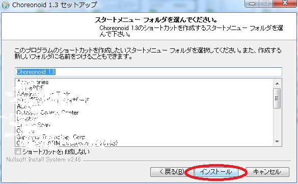 スクリーンショット 2013-12-12 17.59.17
