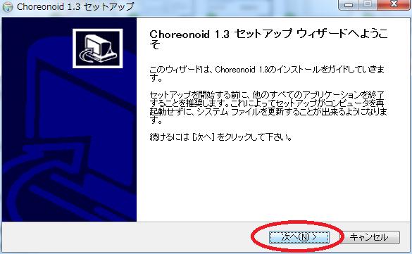 スクリーンショット 2013-12-12 17.58.42