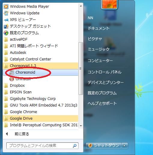 スクリーンショット 2013-12-12 18.44.32