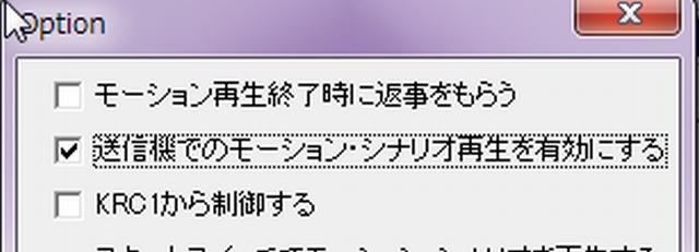 WS000012_R