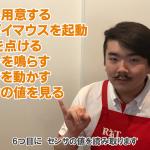 【新製品】E-learning教材「Raspberry Pi Mouse V3 入門パック」10月6日発売!
