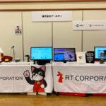 ROSCon JP 2021に出展しました<展示内容レポート>