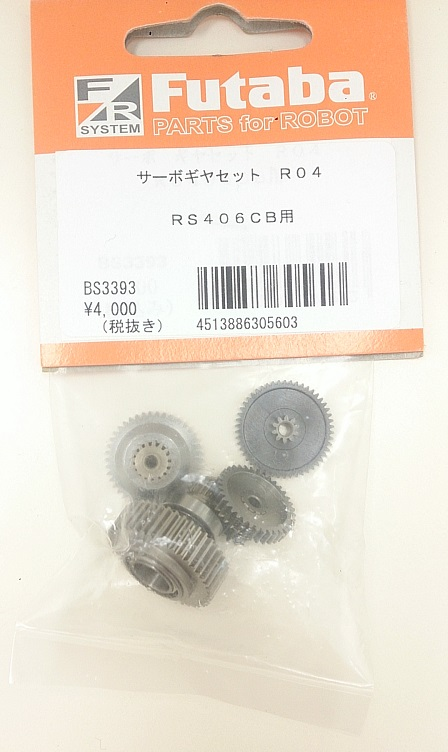 RS406CB GEAR SET