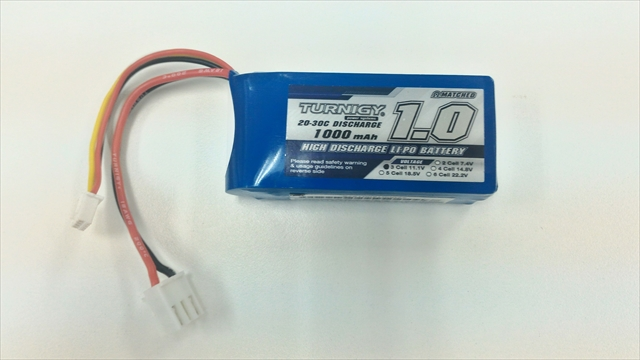 LiPo Battery 3cells 1000mAh 20-30C