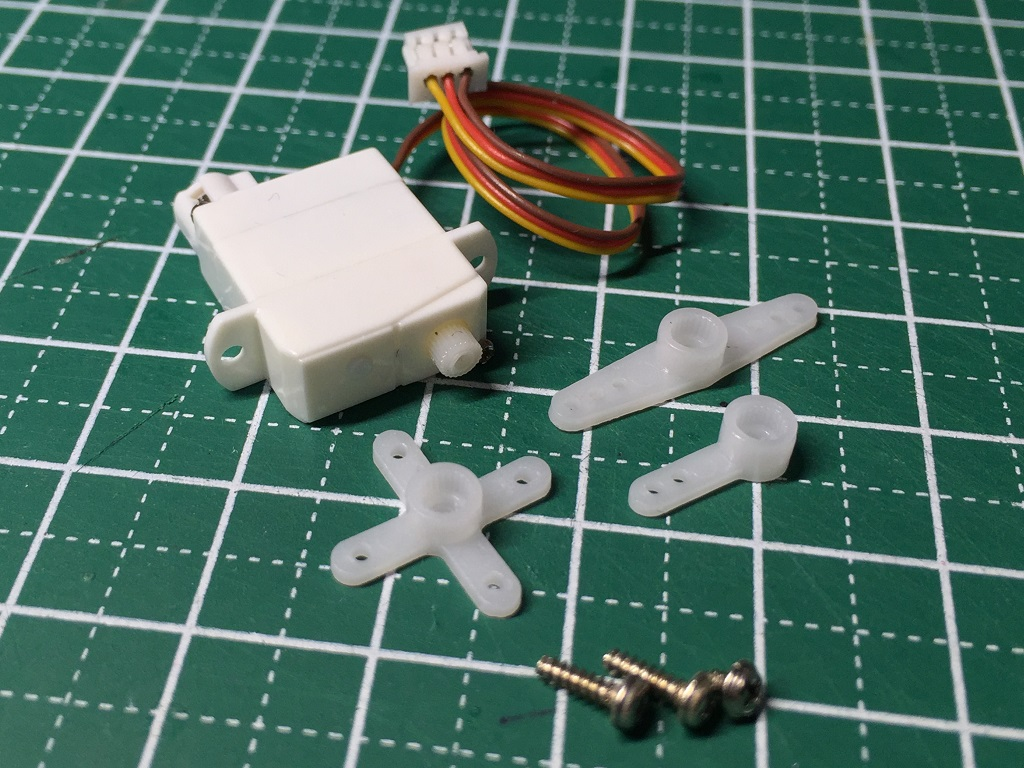 Digital micro servo HK-5330
