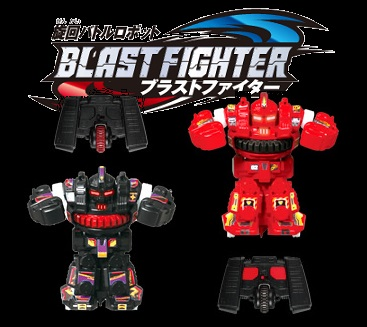 BlastFighter 2 robots battle set (black&red)