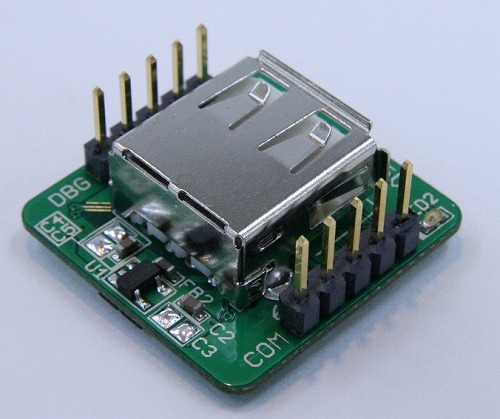 Small PIC board 5V Type with USB Host SBDBT5VRP