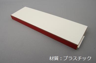 Base Tiles for Classic-size MicroMouse wall(plastic)