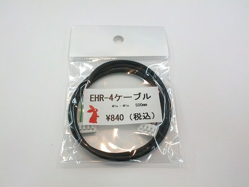 EHR-4cable (500mm)